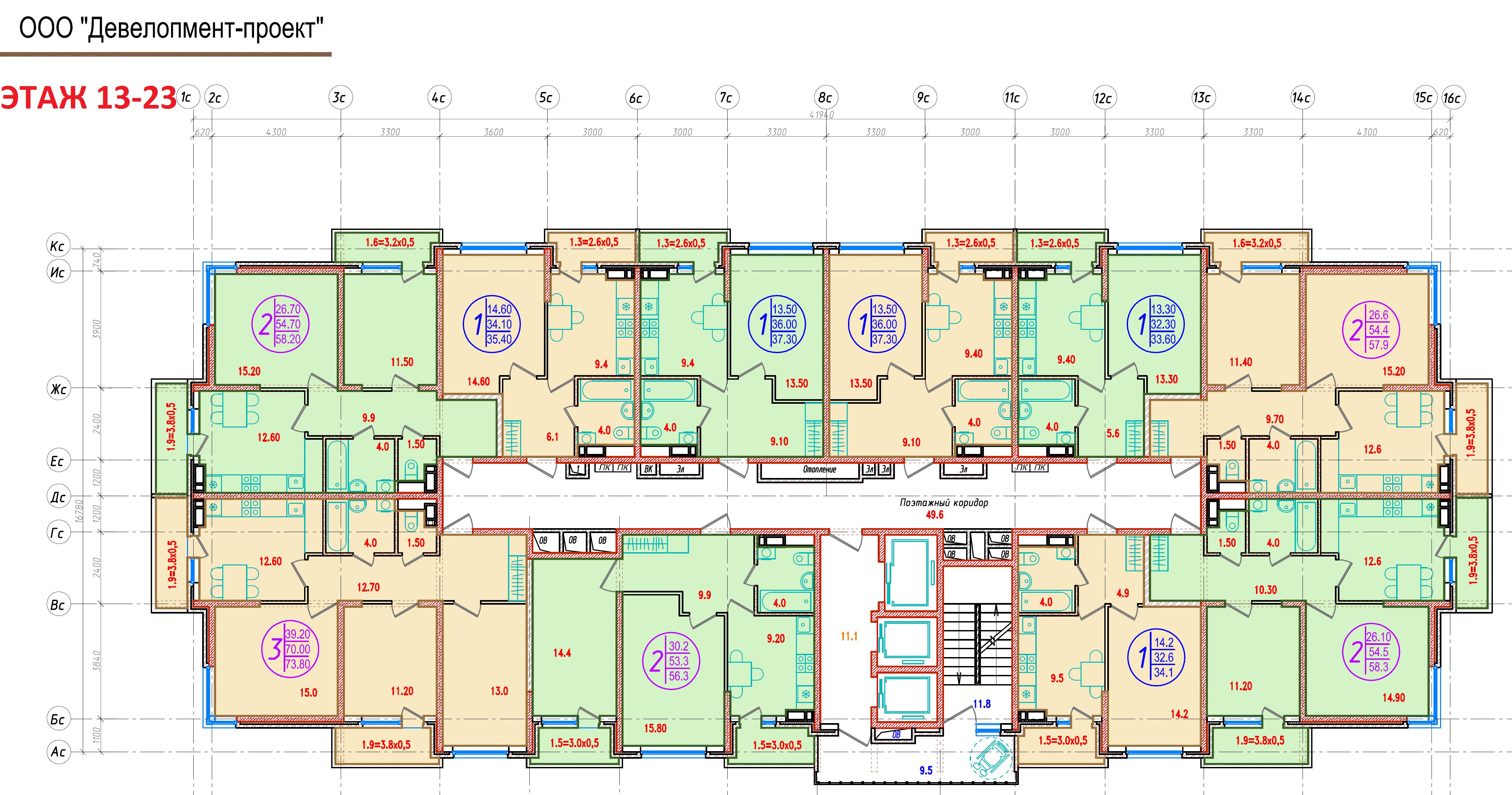 13-23 этаж