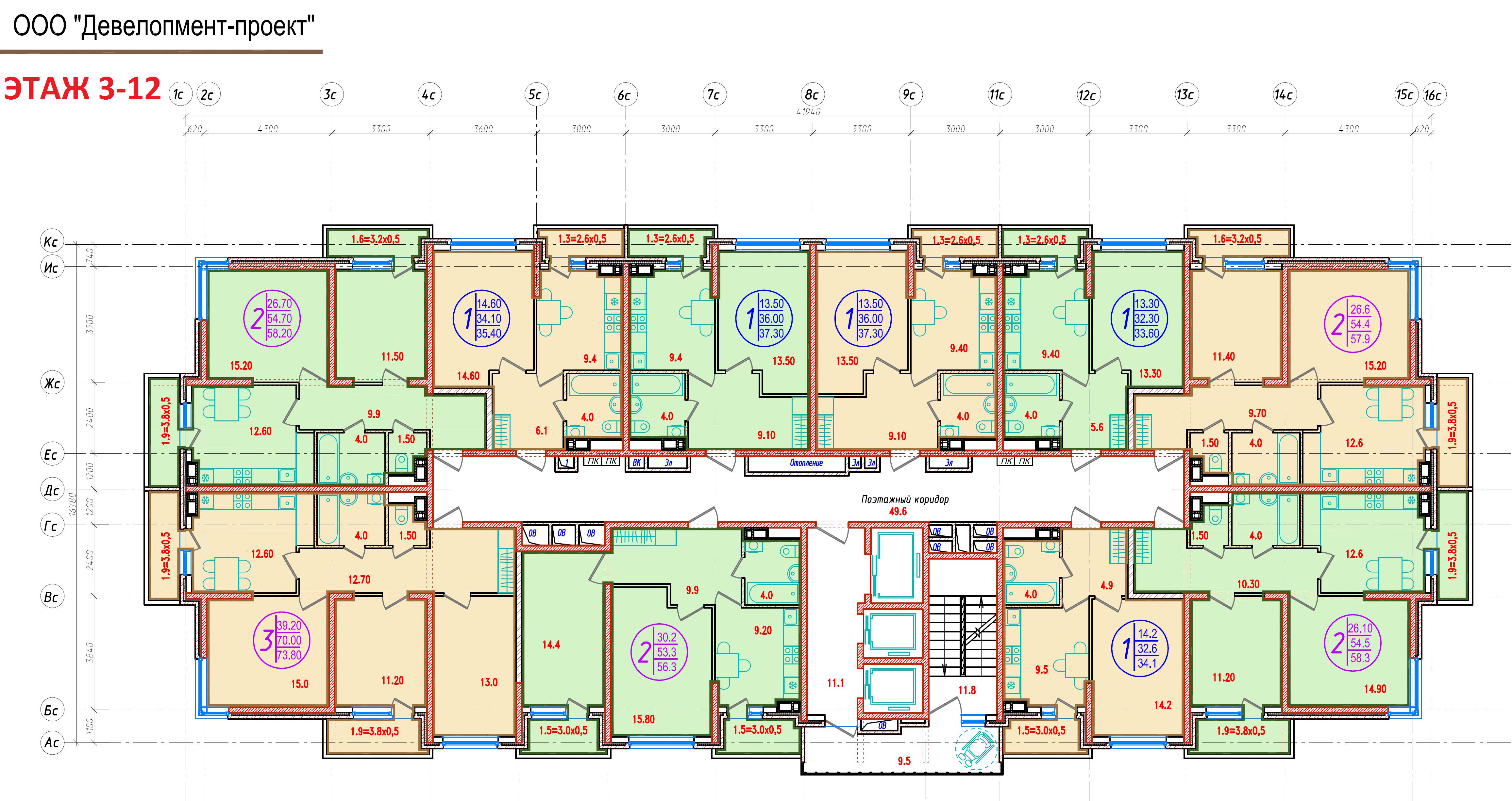 3-12 этаж